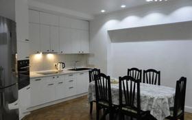 2-комнатная квартира, 83 м², 5/16 этаж, Масанчи — Гоголя за 44.5 млн 〒 в Алматы
