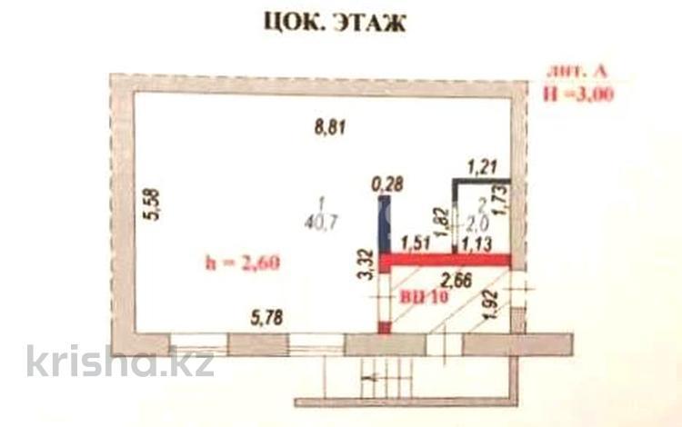 Помещение площадью 43 м², улица Сакена Сейфуллина 187 за 120 000 〒 в Нур-Султане (Астана), Сарыарка р-н