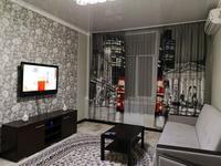 2-комнатная квартира, 65 м², 2/5 этаж по часам