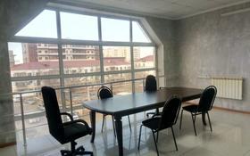 Офис площадью 400 м², проспект Азаттык 78А за 4 000 〒 в Атырау