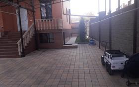 5-комнатный дом, 385 м², 5 сот., мкр Алатау, Казыбек Тауасарулы за 165 млн 〒 в Алматы, Бостандыкский р-н