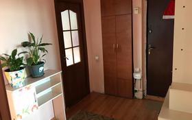 2-комнатная квартира, 51 м², 5/5 этаж, Утеген Батыра 92 за 18.9 млн 〒 в Алматы, Ауэзовский р-н