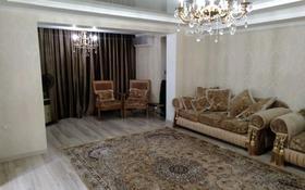 3-комнатная квартира, 87 м², 1/5 этаж, улица Толе би за 18.5 млн 〒 в Каскелене