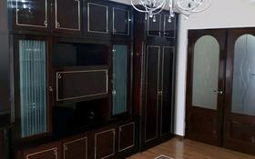 4-комнатная квартира, 82 м², 3/3 этаж, улица Абылай хана 39 за 20 млн 〒 в Кентау