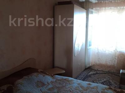 4-комнатная квартира, 74 м², 9/9 этаж, Торайгырова 6 за 11 млн 〒 в Павлодаре — фото 2
