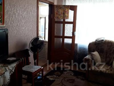 4-комнатная квартира, 74 м², 9/9 этаж, Торайгырова 6 за 11 млн 〒 в Павлодаре — фото 7
