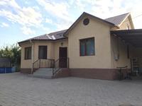 4-комнатный дом, 94.2 м², 5 сот.