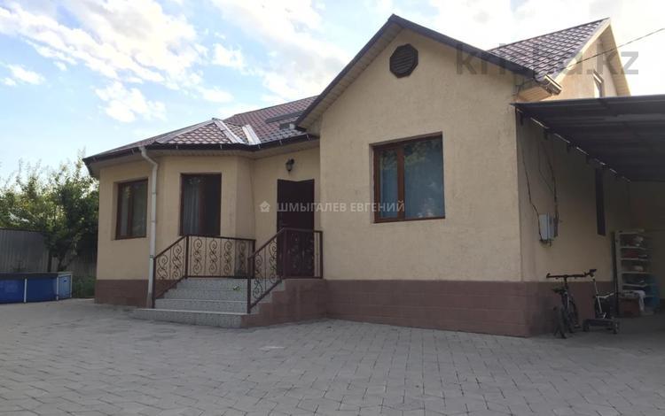 4-комнатный дом, 94.2 м², 5 сот., Тауке хана за 26 млн 〒 в Талгаре