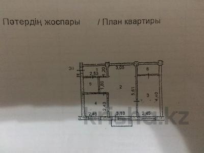 2-комнатная квартира, 45 м², 3/5 этаж, Казахстан 108 за ~ 8.2 млн 〒 в Усть-Каменогорске