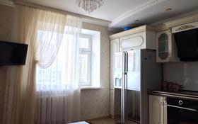 3-комнатная квартира, 100 м², 9/9 этаж, Б. Момышулы за 31.8 млн 〒 в Нур-Султане (Астана), Алматы р-н
