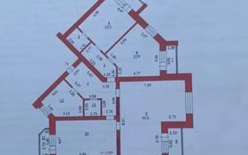 3-комнатная квартира, 179 м², 4/6 этаж, мкр. Батыс-2, Тауелсиздик за 36.5 млн 〒 в Актобе, мкр. Батыс-2
