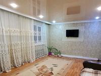 5-комнатный дом, 130 м², 8 сот., Тамарикс 77 за 9 млн 〒 в Уральске