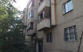 3-комнатная квартира, 63 м², 5/5 этаж, Карасай батыра 52А за 10 млн 〒 в Талгаре