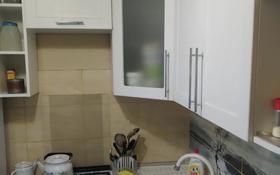 2-комнатная квартира, 45 м², 5/5 этаж, Брусиловского за 18.2 млн 〒 в Алматы, Алмалинский р-н