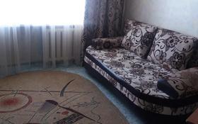 1-комнатная квартира, 13 м², 2/5 этаж, Тайбурыл за 3.5 млн 〒 в Нур-Султане (Астана), Сарыарка р-н