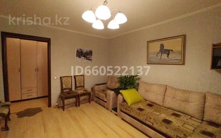 3-комнатная квартира, 68 м², 2/10 этаж, Назарбаева 293 за 14.5 млн 〒 в Павлодаре