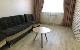 1-комнатная квартира, 43 м², 10/10 этаж, мкр Шугыла, Жунисова 10 к 17 за 16.2 млн 〒 в Алматы, Наурызбайский р-н