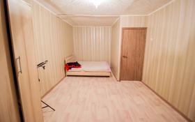 1-комнатная квартира, 36 м², 5/5 этаж, Мкр Жастар за ~ 8.2 млн 〒 в Талдыкоргане