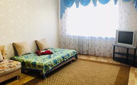 1-комнатная квартира, 50 м², 2 этаж посуточно, Кюйши Дины 24 за 5 000 〒 в Нур-Султане (Астана), Алматы р-н