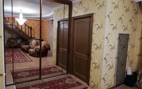 5-комнатная квартира, 172 м², 1/2 этаж, Штурманская за 40 млн 〒 в Караганде, Казыбек би р-н