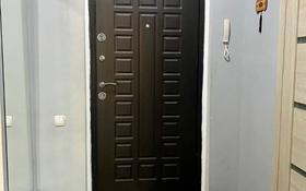3-комнатная квартира, 70 м², 12/16 этаж, Джандосова — Берегового за 31.2 млн 〒 в Алматы, Ауэзовский р-н