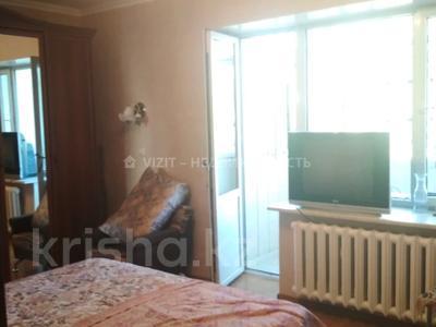 2-комнатная квартира, 46.2 м², 2/5 этаж, Пятницкого — Щепкина за 20 млн 〒 в Алматы, Ауэзовский р-н — фото 11