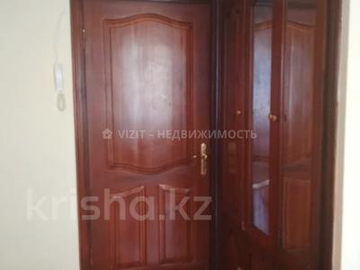 2-комнатная квартира, 46.2 м², 2/5 этаж, Пятницкого — Щепкина за 20 млн 〒 в Алматы, Ауэзовский р-н — фото 14