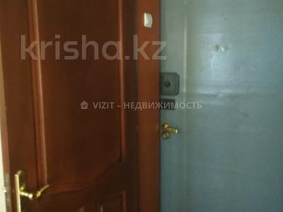 2-комнатная квартира, 46.2 м², 2/5 этаж, Пятницкого — Щепкина за 20 млн 〒 в Алматы, Ауэзовский р-н — фото 15