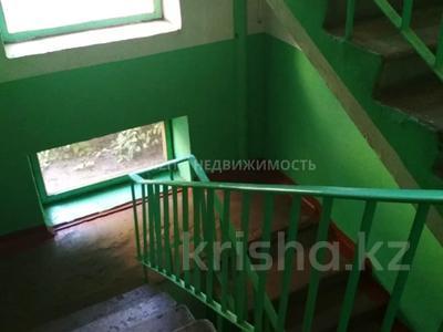 2-комнатная квартира, 46.2 м², 2/5 этаж, Пятницкого — Щепкина за 20 млн 〒 в Алматы, Ауэзовский р-н — фото 16