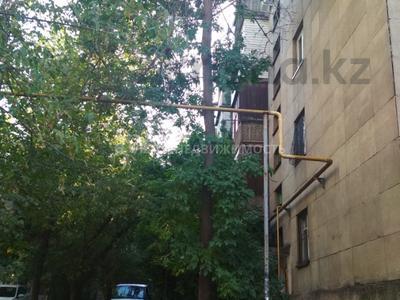 2-комнатная квартира, 46.2 м², 2/5 этаж, Пятницкого — Щепкина за 20 млн 〒 в Алматы, Ауэзовский р-н — фото 17