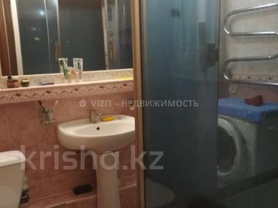 2-комнатная квартира, 46.2 м², 2/5 этаж, Пятницкого — Щепкина за 20 млн 〒 в Алматы, Ауэзовский р-н — фото 8
