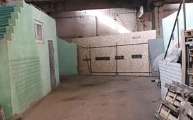 сдам помещение под склад, производство за 400 000 〒 в Нур-Султане (Астана)