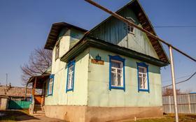 3-комнатный дом, 82.1 м², 7 сот., Шаврова — Баишева за 29.5 млн 〒 в Алматы, Жетысуский р-н