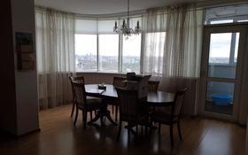 3-комнатная квартира, 156 м², 25/30 этаж, Габдуллина 17 за 43.5 млн 〒 в Нур-Султане (Астана)