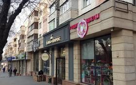 3-комнатная квартира, 66 м², 1/5 этаж, мкр Орбита-2, Навои за 32 млн 〒 в Алматы, Бостандыкский р-н