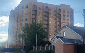 3-комнатная квартира, 95 м², 8/9 этаж, Сабатаева 77А — Акана-серэ за 29 млн 〒 в Кокшетау