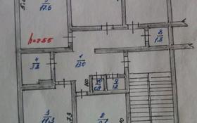 4-комнатная квартира, 82.6 м², 2/5 этаж, улица Хабибулина за 15.5 млн 〒 в