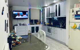 2-комнатная квартира, 63 м², 5/5 этаж, проспект Абая 149 за 20 млн 〒 в Костанае