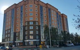 1-комнатная квартира, 50 м², 2/9 этаж посуточно, Ауельбекова 38 — Куйбышева за 8 000 〒 в Кокшетау