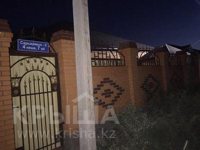 6-комнатный дом, 360 м², 10 сот., Сарықамыс-2 ул-4 7 за 47 млн 〒 в Атырау — фото 3