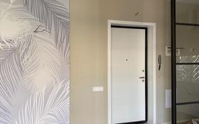 4-комнатная квартира, 136.25 м², 12/12 этаж, Розыбакиева 178 за 98 млн 〒 в Алматы