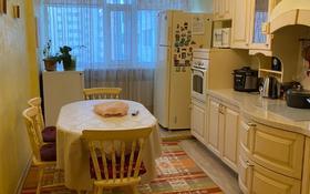 3-комнатная квартира, 136.7 м², 5/10 этаж, Орынбор за 50 млн 〒 в Нур-Султане (Астана), Есиль р-н