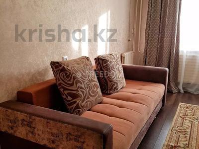 2-комнатная квартира, 56 м² посуточно, Жаяу мусы 1 — Назарбаева за 8 000 〒 в Павлодаре — фото 2