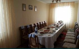 5-комнатный дом, 180 м², 5 сот., Савичева за 20 млн 〒 в Уральске