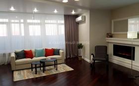 3-комнатная квартира, 140 м², 20 этаж помесячно, 15-й микрорайон 69 за 500 000 〒 в Актау