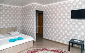 1-комнатная квартира, 30 м², 2/5 этаж посуточно, Интернациональная за 7 000 〒 в Петропавловске