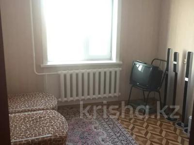 3-комнатная квартира, 64 м², 9/9 этаж, Абая 81 за 14 млн 〒 в Петропавловске — фото 9