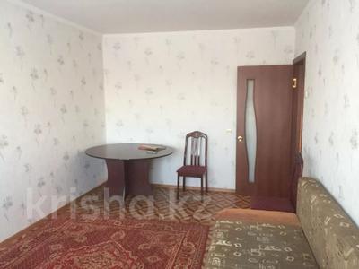 3-комнатная квартира, 64 м², 9/9 этаж, Абая 81 за 14 млн 〒 в Петропавловске — фото 2