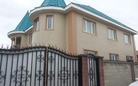 6-комнатный дом помесячно, 327 м², 16 сот., Мкр Алтын аул за 400 000 〒 в Каскелене
