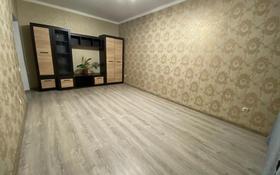 3-комнатная квартира, 90 м², 5/9 этаж, Мкр Коктем за 33.5 млн 〒 в Талдыкоргане